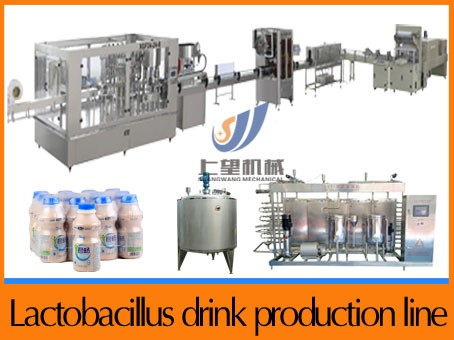 great quality yogurt dairy production machines