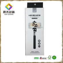Customized high-grade self timer packing mobile phone packaging box