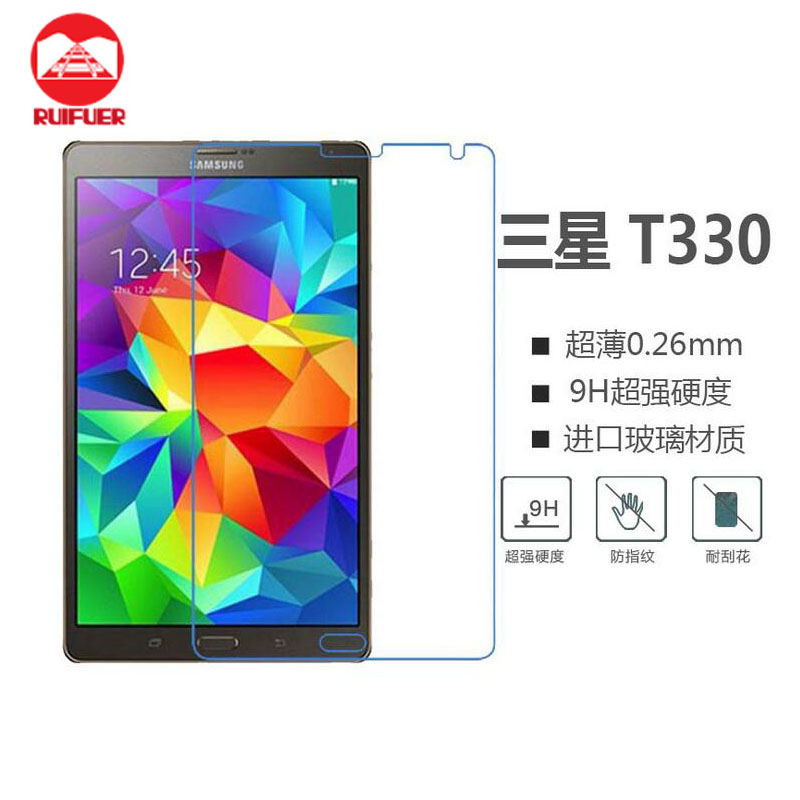 Wholesale AAA Quality 9H Hardness Clear Tempered Glass Screen Protector for Samsung Galaxy Tab 4 8.0 T330 T331 Tablet