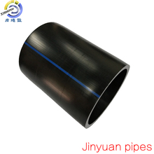 Farm gate electronic water pipe elbow bend joint