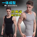 Men's thread body sculpting tights body sculpting vest wholesale NY075