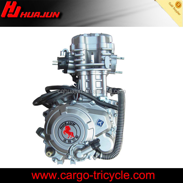 250cc tricycle motor/motorcycle tricycle engines