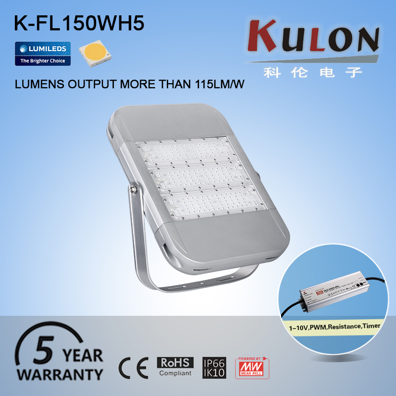 Professional lens design ip66 Ul Ce approved 150w led flood light