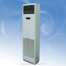 60000btu/6Hp/5ton with Panasonic Mitsubishi compressor floor standing air conditioner