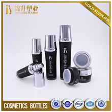 Professional manufacturer skin care black plastic cosmetic packaging