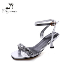 Women's Shining Rhinestone Wedding Bride Prom Buckle Plating Kitten Thin Heel Sandals