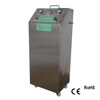 Newest hot selling industrial smoke air purifier
