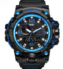 Smael 1545 Hot Sale Best Selling Smael Military Sport Watch Digital & Quartz Man Sport Wrist Watch