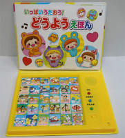 ABS plastic customized baby book for early education