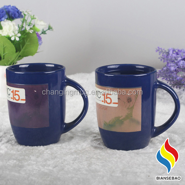Hot Changing Color Change Cup Heat Reactive Ceramic Mugs Milk Coffee Gift