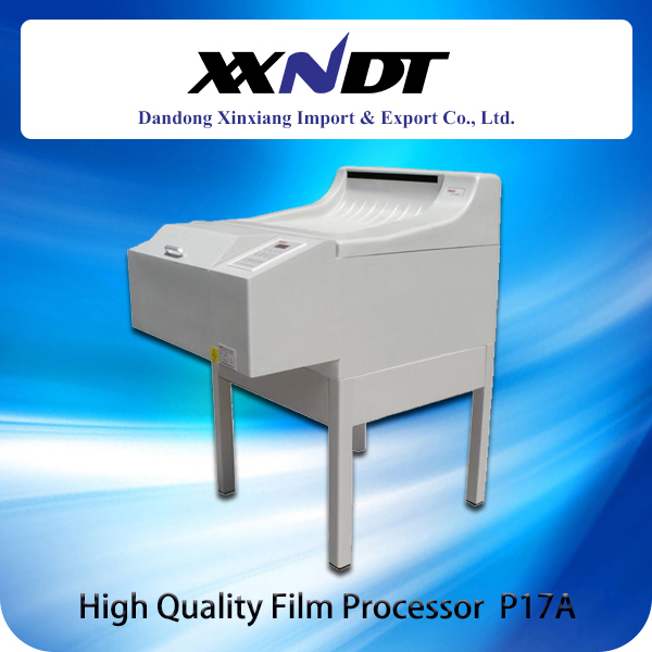 X-ray Film Processor P17A, 80-210pcs/hour