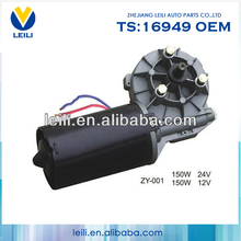 Universal Frameless Electric Hub Wiper Motor Car