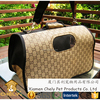 High-end Gorgeous Classical Cat Bag Carrier With High Quality Pet Cages,Carriers & Houses
