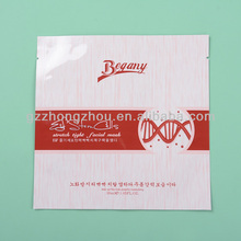 3 side seal factory price plastic vacuum compound bag