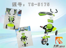 OEM baby tricycle /baby carrier with sunshade