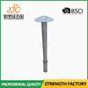 A363 High Quality Height Adjustable Folding