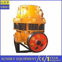 Cone crusher liner wear spare part , small size stone cone crusher sale