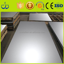 global trading company provide stainless plate Galvanized steel plate