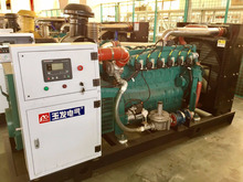 Wholesale methane electric soundproof natural gas generator set