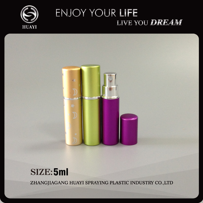 5ml hot sale aluminum perfume spray atomizer