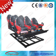 2 dof 3 dof 6 dof motion 5D mobile cinema manufacturers 9d cinema amusement ride 5d cinema in india
