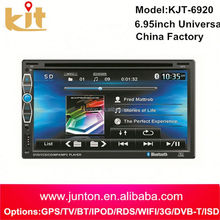 China factory price high quality beat quality car portable dvd player with mp3/mp4