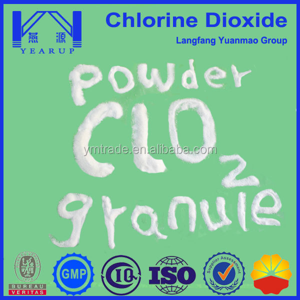 stabilized clo2 food bleaching agent made in china
