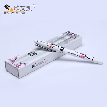 Promotional Gift Personalized Custom Logo Printed Wintersweet Gel Writing Pen Set With Box