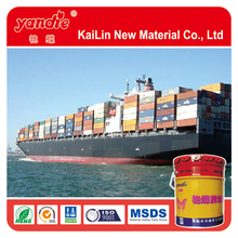Boat Marine paint power machine paint Iron Red Epoxy Anti-rust Paint
