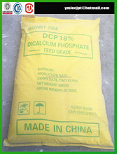 High Quality Dicalcium Phosphate DCP for some animal growth