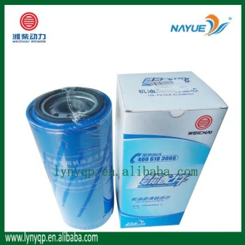 Weichai power WD615 diesel engine parts 61000070005H oil filter use for light truck CNHTC BUS engineering machinery