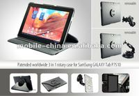 Car-holder leather case for Samsung Galaxy tab 7510 with car mount and back seat holder