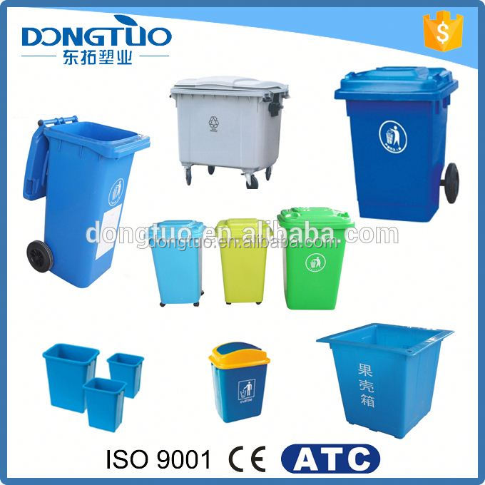 China wholesale dustbin plastic sale price, large plastic waste bins with wheels