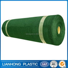 agricultural hdpe sun shade net/green shade fabric cloth/roof shade netting for greenhouse