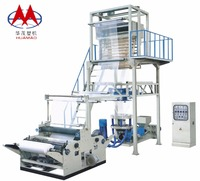 ABC 3 layers HDPE mini used film blowing machine