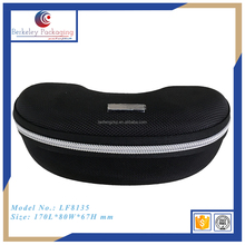 2017 Hot selling LUXURY oxford fabric sunglasses carrying case sunglasses packaging with custom logo