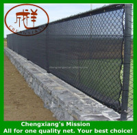 HDPE private fencing net