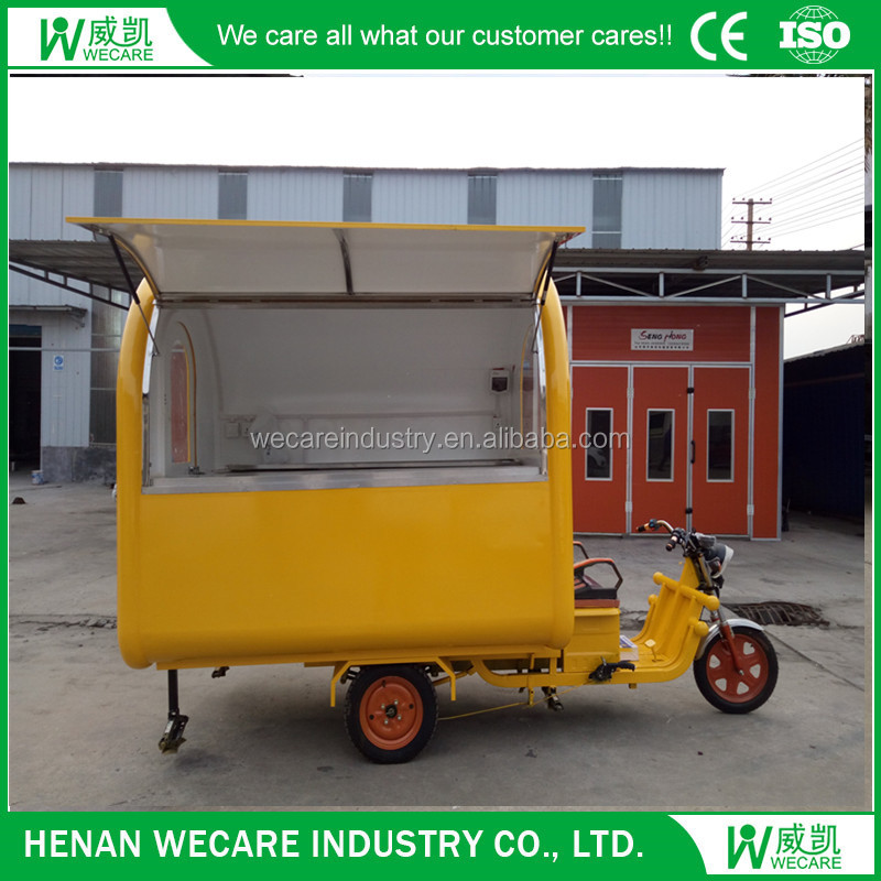 Factory Price Electric Mobile Tricycle Food Cart