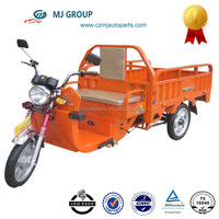 Cheap Open electic three wheel Motorcycle Tricycle Car