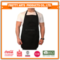 BSCI Sedex 4p Audit Coffee Shop Baker BBQ garden apron