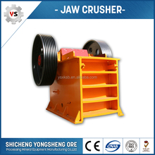 Small Jaw Crusher PE 150x250