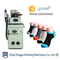DJ-6FP commercial sock knitting machines