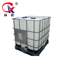 1000l used ibc plastic shipping steel liquid shipping containers/tanks for sale