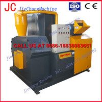 Best Designed Copper Wire Granulator / Copper Cable Granulator for Scrap Copper Wire Cable Recycling