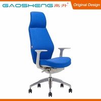 India Gaming Style Office Ergonomic Recliner Computer Chair