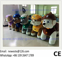 2017 New Design Remote Control Battery Coin Operated Electric Cute Plush Animal Ride On Toys