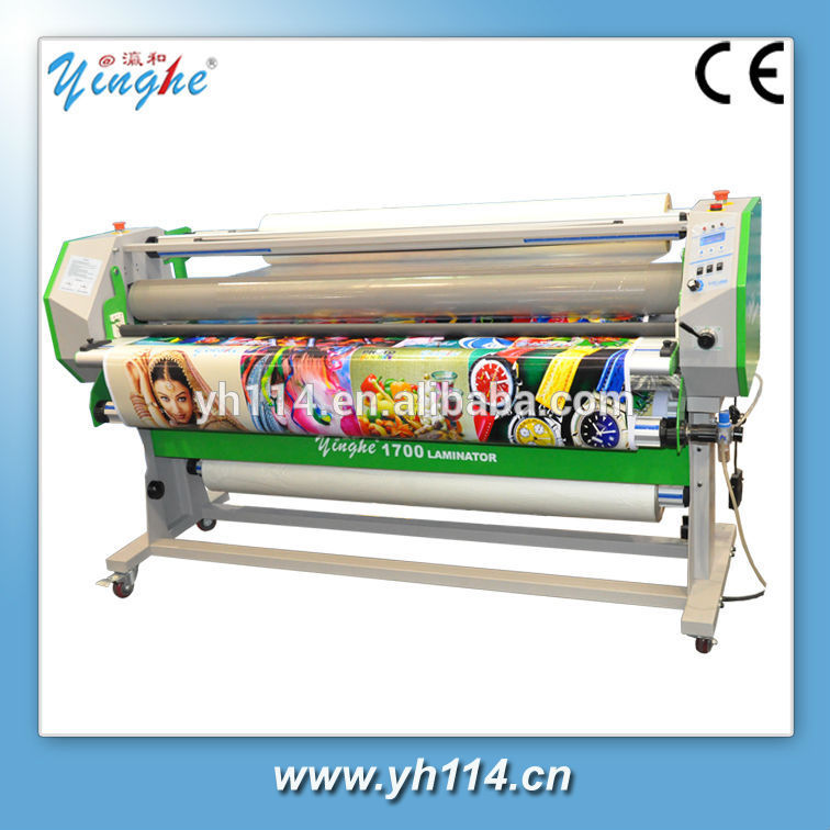 new model cheaper hot laminator hig quality