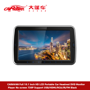 CARAVAN Full 10.1 inch HD LCD Portable Car Rear Seat Headrest DVD Monitor Player No screen 720P Support USB/HDMI/RCA/IR/FM Black