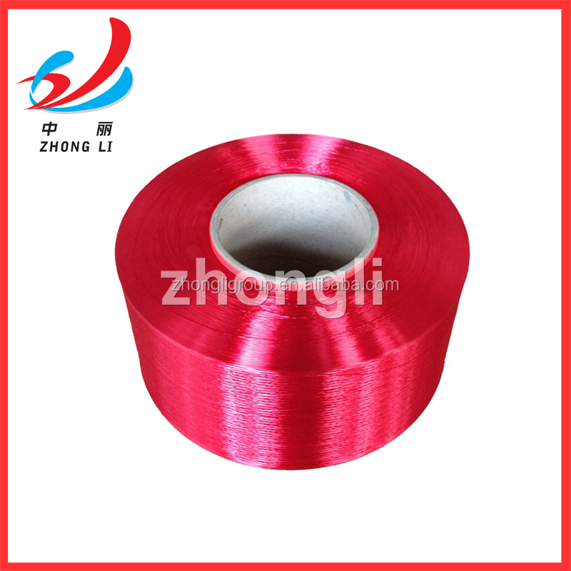 polyester FDY thread 75D-600D