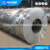 Q235 Hot rolled gi strips galvanized strips